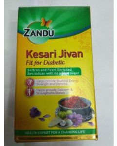 Zandu Kesari Jivan Fit For Diabetic  450 Gm